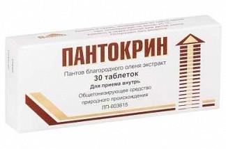Пантокрин 30 шт. таблетки