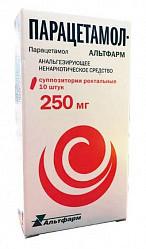 Парацетамол-альтфарм 250мг 10 шт. суппозитории ректальные альтфарм