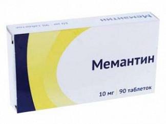 Лекарство мемантин цена