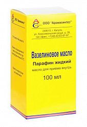Вазелиновое масло цена в аптеке