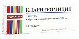 Кларитромицин 500мг 14 шт. таблетки покрытые пленочной оболочкой