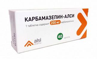 Карбамазепин-алси 200мг 40 шт. таблетки