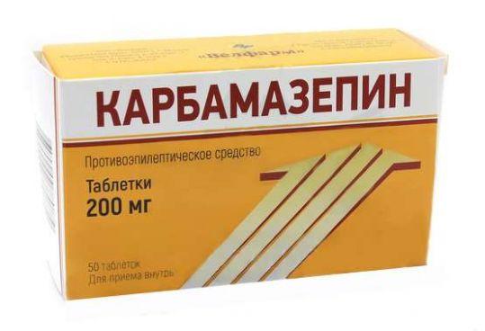 Карбамазепин 200мг 50 шт. таблетки, фото №1