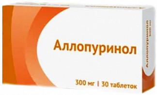 Аллопуринол 300мг 30 шт. таблетки
