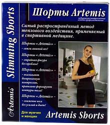 Артемис шорты для похудения размер м