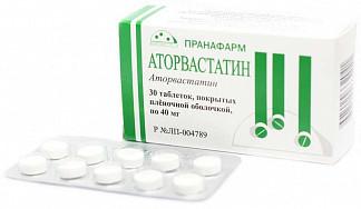 Аторвастатин 40мг 30 шт. таблетки покрытые пленочной оболочкой пранафарм