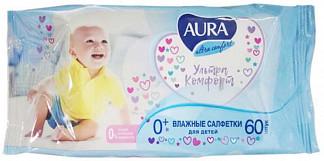 Аура ультра комфорт салфетки влажные для детей 60 шт.