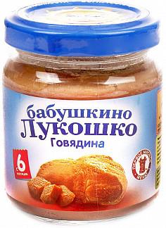 Бабушкино лукошко пюре говядина 6+ 100г