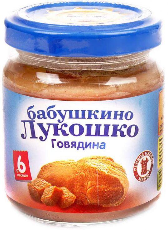 Бабушкино лукошко пюре говядина 6+ 100г, фото №1