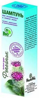 Бабушкины рецепты шампунь для ослабленных волос репейник 250мл