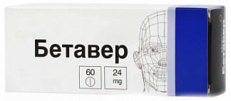 Бетавер 24мг 60 шт. таблетки