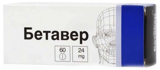 Бетавер 24мг 60 шт. таблетки, фото №1