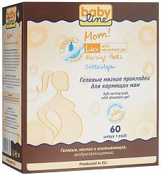 Бэбилайн прокладки для груди 60 шт.