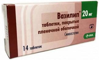 Вазилип 20мг 14 шт. таблетки покрытые пленочной оболочкой крка-рус