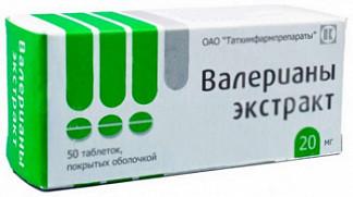 Валерианы экстракт 20мг 50 шт. таблетки покрытые оболочкой татхимфарм