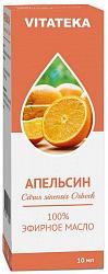 Витатека масло эфирное апельсин 10мл