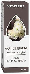 Витатека масло эфирное чайное дерево 10мл