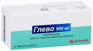 Глево 500мг 25 шт. таблетки покрытые пленочной оболочкой