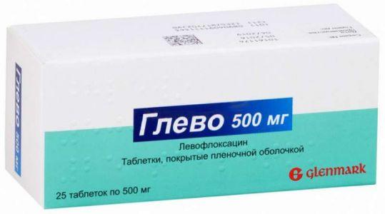 Глево 500мг 25 шт. таблетки покрытые пленочной оболочкой, фото №1