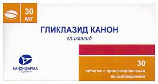 Гликлазид канон 30мг 30 шт. таблетки с пролонгированным высвобождением