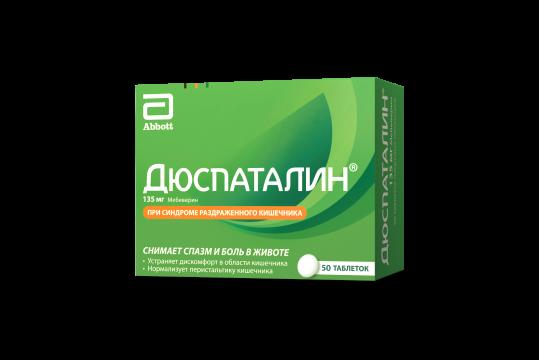 Дюспаталин 135мг 50 шт. таблетки покрытые оболочкой, фото №1