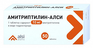 Амитриптилин-алси 10мг 50 шт. таблетки