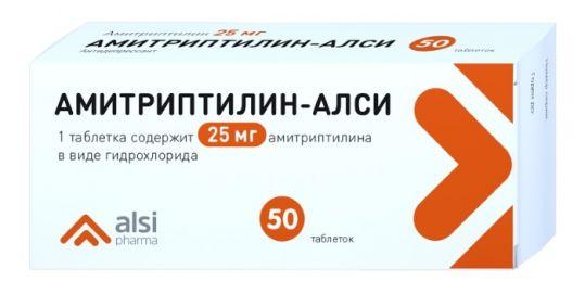 Амитриптилин-алси 25мг 50 шт. таблетки, фото №1