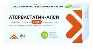Аторвастатин-алси 10мг 30 шт. таблетки покрытые пленочной оболочкой