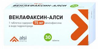 Венлафаксин-алси 75мг 30 шт. таблетки