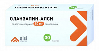 Оланзапин-алси 10мг 30 шт. таблетки