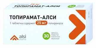 Топирамат-алси 25мг 30 шт. таблетки покрытые пленочной оболочкой