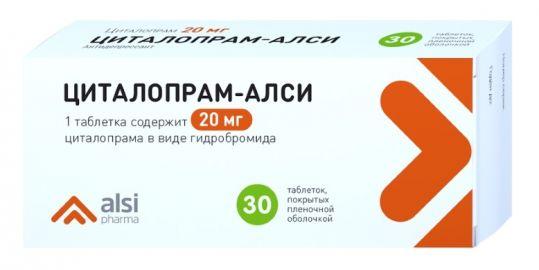 Циталопрам-алси 20мг 30 шт. таблетки покрытые пленочной оболочкой, фото №1