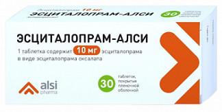 Эсциталопрам-алси 10мг 30 шт. таблетки покрытые пленочной оболочкой