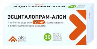 Эсциталопрам-алси 20мг 30 шт. таблетки покрытые пленочной оболочкой