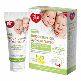 Сплат набор для детей щетка + зубная паста до 4 лет банан 55мл