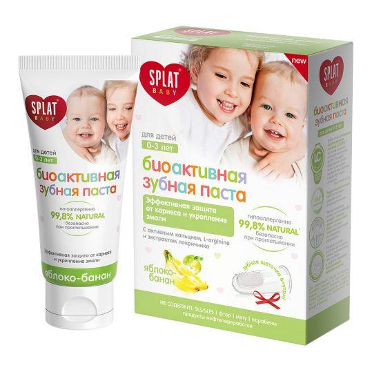 Сплат набор для детей щетка + зубная паста до 4 лет банан 55мл, фото №1