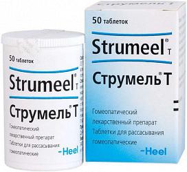 Струмель т 50 шт. таблетки для рассасывания biologische heilmittel heel gmbh