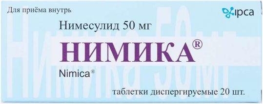 Нимика 50мг 20 шт. таблетки диспергируемые, фото №1