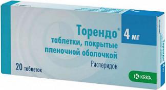 Торендо 4мг 20 шт. таблетки покрытые пленочной оболочкой