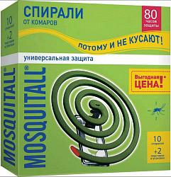 Москитол универсальная защита спираль 10 шт.
