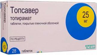 Топсавер 25мг 28 шт. таблетки покрытые пленочной оболочкой