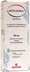 Кето плюс 60мл шампунь (1+1)