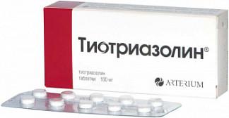 Тиотриазолин 100мг 50 шт. таблетки
