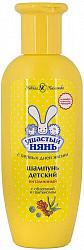 Ушастый нянь шампунь витаминный 200мл