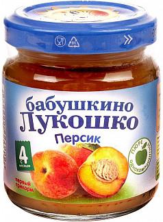 Бабушкино лукошко пюре персик 4+ 100г