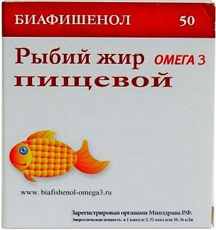 Рыбий жир биафишенол капсулы 50 шт.