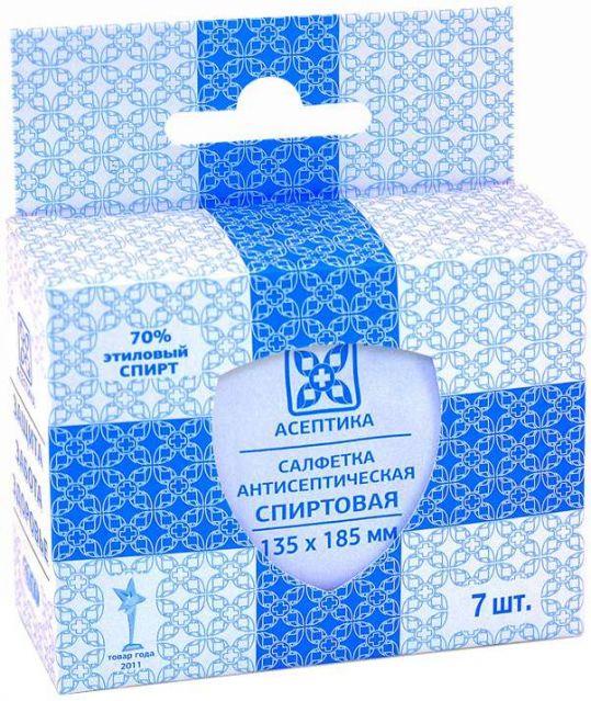 Салфетка асептика спиртовая для инъекций 135х185мм 7 шт., фото №1