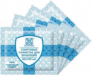 Салфетка асептика спиртовые для инъекций 60х100мм 1 шт.