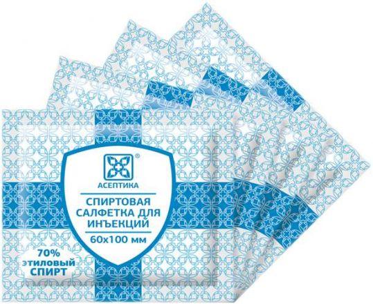 Салфетка асептика спиртовые для инъекций 60х100мм 1 шт., фото №1