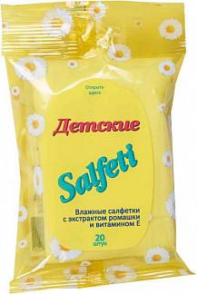 Салфети салфетки влажные детские с экстрактом ромашки и витамином е 20 шт.